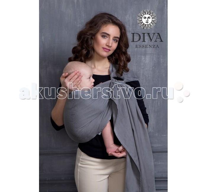 Слинг Diva Essenza с кольцами, хлопок M (44-46)