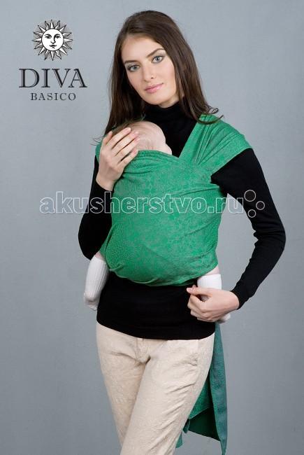 Слинг Diva Basico Май-слингМай-слингМай-слинг Diva Basico произведен из шарфовой ткани, т.е. из ткани, созданной для слинг-шарфа Diva. Такой слинг более комфортен в ношении, чем май из обычной ткани. Кроме того, в нем можно носить детей от рождения (хотя для новорожденных больше рекомендуется использовать слинг-шарф). Май-слинг Diva Basico снабжен подголовником, который поддерживает головку ребенка во время его сна.   Diva Basico - это отдельная линейка итальянского бренда Diva Milano с базовыми характеристиками по доступной цене, произведенная в России по международным стандартам!  Diva Basico - это: прекрасные дизайны от итальянских дизайнеров компании  большой выбор расцветок универсальные характеристики (ткань средней толщины, быстро мягчеет после стирки и непродолжительной носки)  отличное качество (Diva Basico производятся на крупной российской фабрике на прекрасном современном оборудовании) доступная цена  Выполнен из шарфовой ткани Diva Basico. Ткань средний толщины, универсален, подходит для всех возрастов.  Края слинга - подшитые. Состав: 100% хлопок Единый размер, подходит для большинства родителей (примерно до 54 размера)<br>