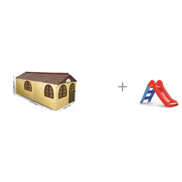 Игровые домики Doloni Домик детский большой с карнизами и шторками и горка Dolu 3001 недорого