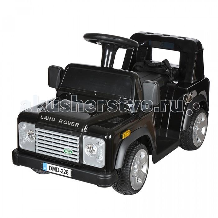 Электромобиль Dongma Land Rover DefenderLand Rover DefenderDongma Электромобиль Land Rover Defender— лектроминикар, оснащенный всем необходимым, чтобы малыш почувствовал себ настощим водителем. Несколько скоростей, ремень безопасности, звуковые ффекты, светодиодные огни — автомобиль несомненно порадует маленького Шумахера и не даст ему заскучать.  Особенности: Изготовлен из высококачественного ударопрочного пластика Колеса из пластика с резиновой накладкой Одно посадочное место Ремень безопасности Запуск двигател кнопкой Амортизаторы на задней оси Светодиодные передние фары Несколько скоростей: 3 — вперед, 1 назад (максимальна — 3 км/ч) Звуковые ффекты Разъем и провод дл МР3-устройств: можно слушать музыку Пульт дистанционного управлени типа Bluetooth Источник питани — батаре напржением 6V (работает 70-80 минут) Источник питани дл пульта — 2 батарейки типа ААА Максимальный вес ребенка: 30 кг Размеры: 78х41х49 см.<br>