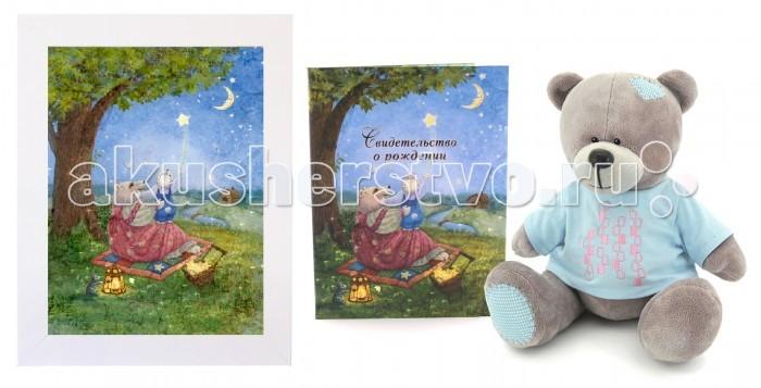 Фотоальбомы и рамки Dream Service Авторский комплект с игрушкой Рождение звезды свитшот print bar 1994 рождение новой звезды
