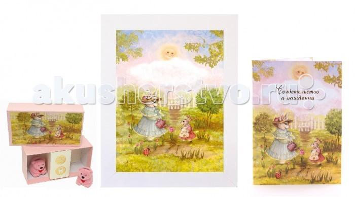 Детская мебель , Фотоальбомы и рамки Dream Service Авторский комплект Волшебный сад (3 предмета) 802 арт: 506891 -  Фотоальбомы и рамки