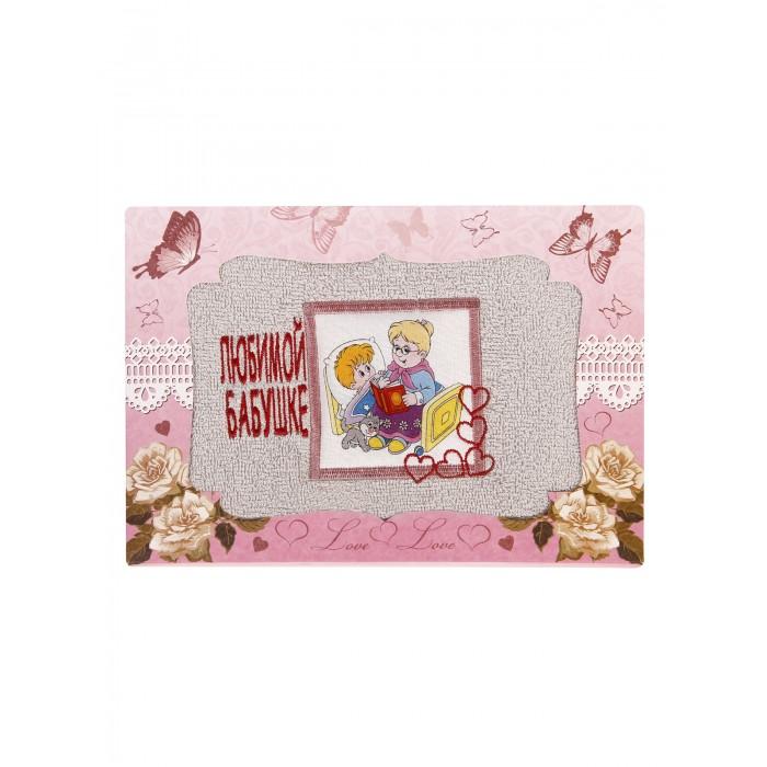 Dream Time Полотенце махровое в подарочной упаковке Любимой бабушке 40x70 фото