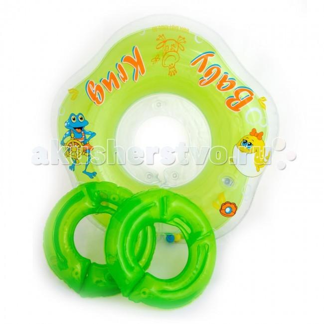 Круг для купания Baby-Krug 3D с 3 мес.