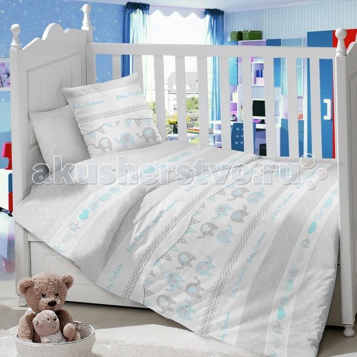 Купить Постельное белье Dream Time Baby Elephants (3 предмета)