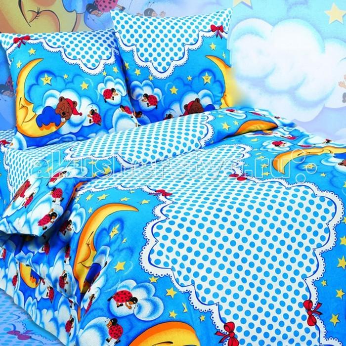 Постельное белье Dream Time Сновидения (4 предмета)Сновидения (4 предмета)Постельное белье Dream Time Сновидения - это 1.5-спальный комплект постельного белья, который отвечает самым высоким стандартам качества.  Особенности: Изделия не вызывают аллергический реакций, для них используется 100% хлопок (бязь) и импортные красители Яркая цветовая гамма, современные, стильные и подходящие расцветки для мальчиков и для девочек Долговечное, прочное и износостойкое постельное белье  Размеры: Пододеяльник: 215х145 см Простыня: 235х150 см  Наволочки 2 шт: 50х70 см  Рекомендации по уходу: Постельное белье следует стирать при температуре 40 градусов Наволочки и пододеяльники следует стирать вывернутыми на изнаночную сторону Отжим в режиме 600 об/мин. Гладить при низкой и средней температуре Не использовать отбеливатели<br>