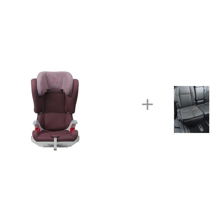 Купить со скидкой Автокресло Ducle Xena Junior с фиксатором головы ребенка Клювонос Путешествие