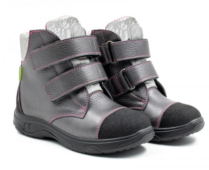 Ботинки Easy Go детские утепленные БДУ043Т-020