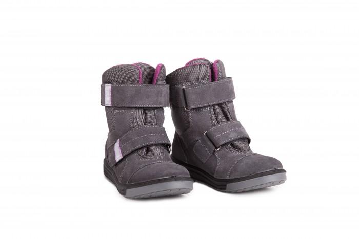 Картинка для Easy Go Ботинки для девочки утепленные