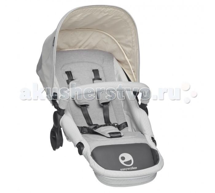 Детские коляски , Прогулочные блоки EasyWalker Harvey Seat арт: 269511 -  Прогулочные блоки