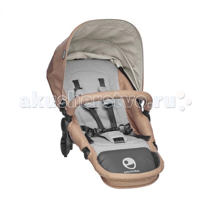 Прогулочный блок EasyWalker Harvey SeatHarvey SeatПрогулочный блок EasyWalker Harvey Seat подходит для коляски EasyWalker Harvey.  Особенности: Сиденье прогулочного блока можно устанавливать лицом по ходу движения и против движения. Оно имеет 4 положения наклона, чтобы ребенок мог сидеть прямо или отдыхать лежа. Регулируемая по высоте подножка- 4 положения. Капор прогулочного блока имеет 2 секции, в т.ч. 1 секцию на молнии. Капор люльки имеет смотровое окошко.<br>