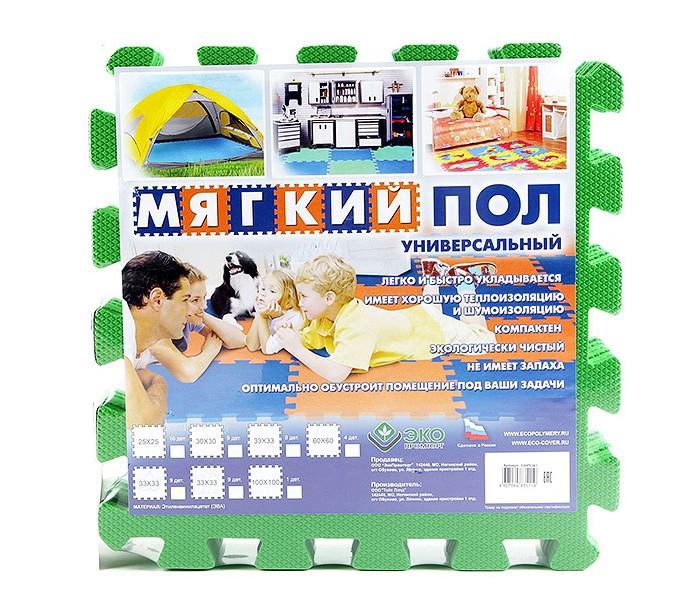 Картинка для Игровые коврики Eco Cover мягкий пол 33x33 см (9 деталей)