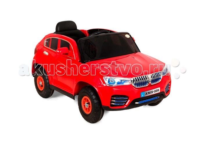 Электромобиль Еду-Еду BMW 6V XMX806BMW 6V XMX806Электромобиль Еду-Еду BMW 6V XMX806 - стильная модель для детей от 3 до 6 лет, которая привнесет в детство Вашего малыша неподдельный интерес к вождению, комфорт и безопасность.   Особенности: Модель снабжена надувными колесами, позволяющими без проблем преодолевать неровности на дороге Отличается простотой управления и наличием полезных дополнений Аккумулятор 6V Предусмотрены звуковые эффекты и яркая подсветка.<br>