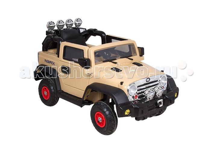 Электромобиль Еду-Еду Jeep BP302Jeep BP302Электромобиль Еду-Еду Jeep BP302 - стильная модель для детей от 3 до 6 лет, которая привнесет в детство Вашего малыша неподдельный интерес к вождению, комфорт и безопасность.   Особенности: Модель снабжена надувными колесами, позволяющими без проблем преодолевать неровности на дороге Отличается простотой управления и наличием полезных дополнений Аккумулятор 6V/7AH Предусмотрены звуковые эффекты и яркая подсветка.<br>