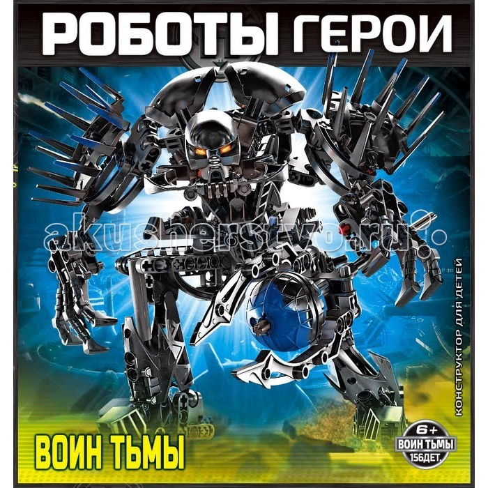 конструкторы education line 3d action puzzle гоночная машинка xl 43 элемента Конструкторы Education Line RoboBlock Робот Герой XL 156 элементов