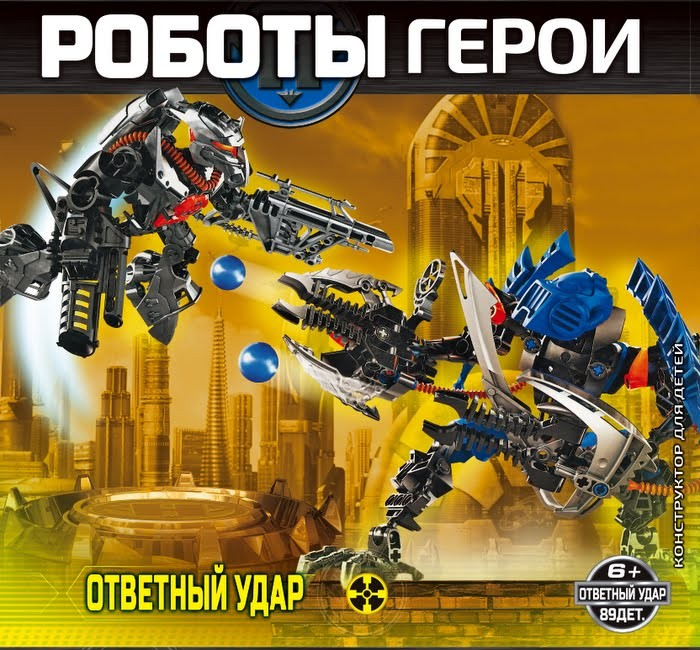 конструкторы education line 3d action puzzle гоночная машинка xl 43 элемента Конструкторы Education Line RoboBlock Робот Герой XL 89 элементов