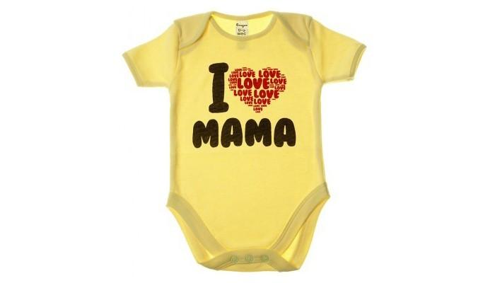 Боди и песочники Ехидна Боди с коротким рукавом I love Mama