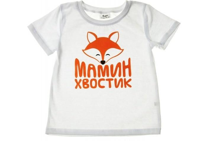 Футболки и топы Ехидна Детская футболка Мамин хвостик сорочка ночная мамин дом мамин дом ma168ewvgv32