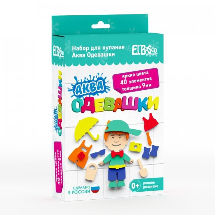 Игрушки для ванны ElBascoToys Набор для купания Аква Одевашка игрушки для ванны tolo toys набор ведерок квадратные