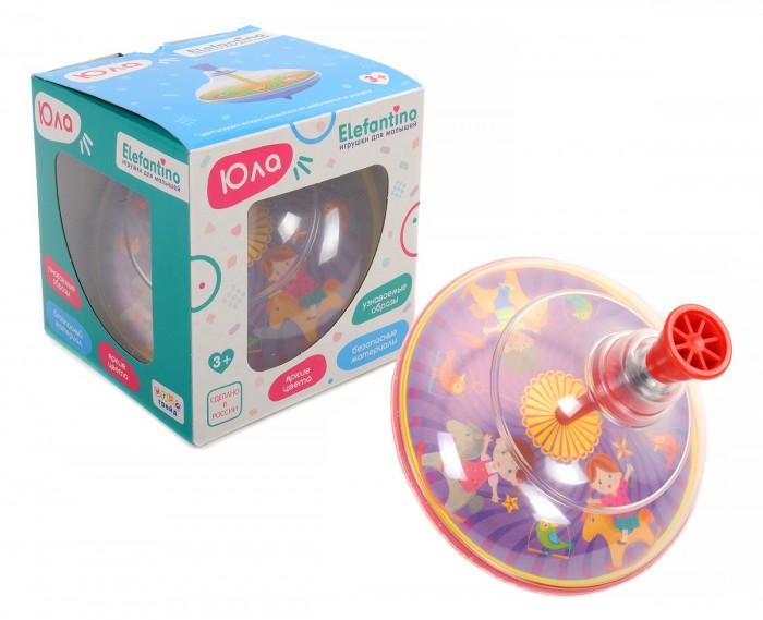 Развивающие игрушки Elefantino Юла Карусель 12.5 см