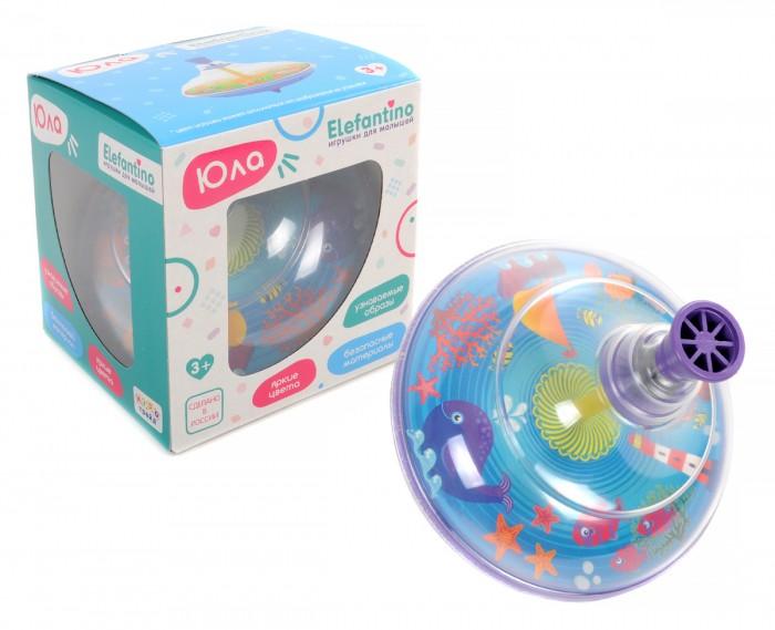 Развивающие игрушки Elefantino Юла Море 12.5 см