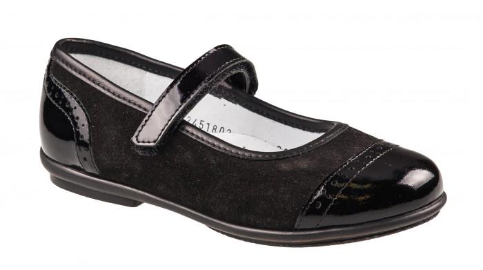 Туфли Elegami Туфли для девочки 6-612451802 босоножки и сандалии elegami туфли для девочки 6 61392190