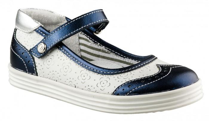 Купить Elegami Туфли для девочки 6-613251701