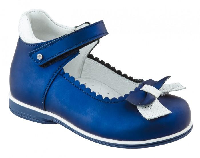 Туфли Elegami Туфли для девочки 805761502 туфли quelle elegami 1015266