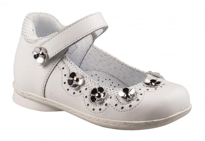 Туфли Elegami Туфли для девочки 801591801 туфли quelle elegami 1015266