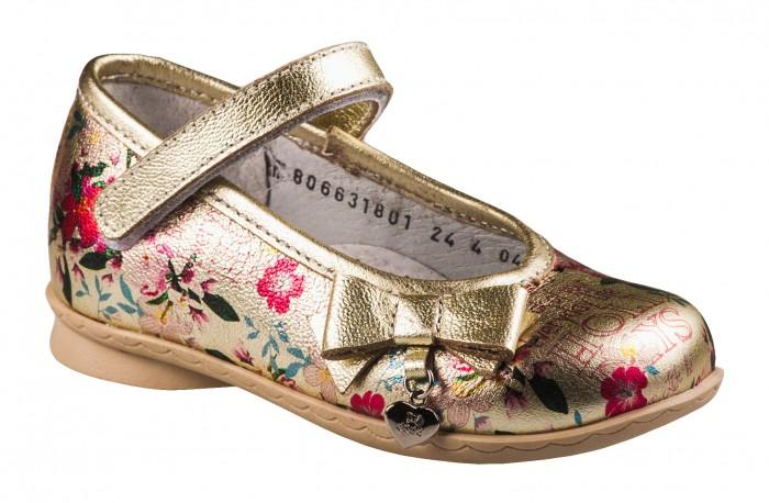 Elegami Туфли для девочки 806631801