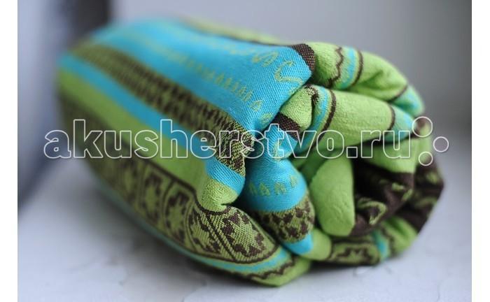 слинги ellevill paisley с кольцами бамбук лён m 2 1 м Слинги Ellevill Zara Tricolor с кольцами, хлопок M (2.1 м)