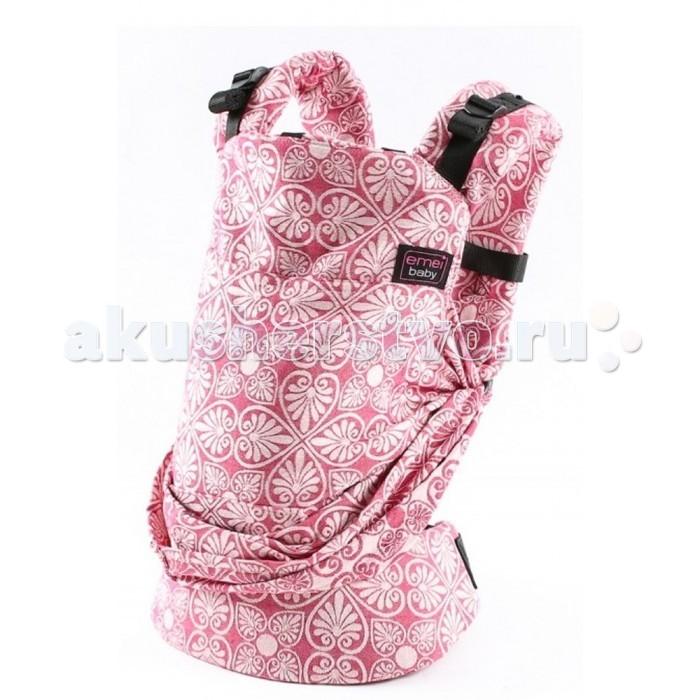 Рюкзак-кенгуру Emeibaby SiriSiriEmeibaby Слинг-рюкзак Siri  Emeibaby является гибридом слинга и эргономичного рюкзака. Он объединяет в себе преимущества слинга с простотой использования рюкзака. Emeibaby придуман мамой, которая оценив преимущества слинга, не хотела отказываться от него со своей маленькой дочкой, но, в то же время, хотела упростить процесс использования. Она много экспериментировала. И, наконец, придумала альтернативу - emeibaby – слинг для малыша и рюкзак для родителя. И никаких намоток и узлов!  Рюкзак пропорционально распределяет нагрузку для родителя за счет широких набивных лямок и поясного ремня. Поясной ремень широкий и удобный. Носить малыша комфортно не только на бедрах, но и на талии и выше.  Этот эрго-рюкзак идеально подходит малышам вне зависимости от его роста и размера! Ткань слинга оптимально регулируется таким образом, что края всегда находятся под коленками малыша!! Слинговая часть emeibaby обеспечивает равномерное натяжение по спинке и правильное разведение ножек. Cлинг двойного шарфового плетения Girasol (Германия) надежно фиксирует регулировку при помощи колец. В верхней «рюкзачной» части изделия спрятан подголовник, который можно использовать как валик под голову, для не подросшего малыша. Подголовник несъемный и предназначен для фиксации головы ребенка во время сна. Лямки рюкзака широкие, средней плотности. Предназначены только для параллельного ношения. Лямки регулируются в двух направлениях: снизу и сверху лямки.  Особенности: Emeibaby подходит для малышей от полутора – 2 мес и до 3 лет. Длина поясного ремня регулируется от примерно от 60 см (XXS) до 150 см (XXL) Шарфовая ткань: Girasol (Германия).  !Важно отметить, что производитель Emeibaby рекомендует данное изделие даже для крох, весом 2,5 кг. Но так как эрго-рюкзак не регулируется по высоте, то спинка изделия может оказаться слишком высокой для не подросшего ребенка. Верхний край должен быть не выше середины затылка, это обеспечивает безопасное ношение и контроль дыхания 