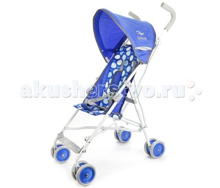 Детские коляски , Коляски-трости Emily Orion арт: 468081 -  Коляски-трости
