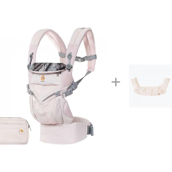 Рюкзаки-кенгуру ErgoBaby Omni 360 Cool Air Mesh с нагрудником 360 Bib