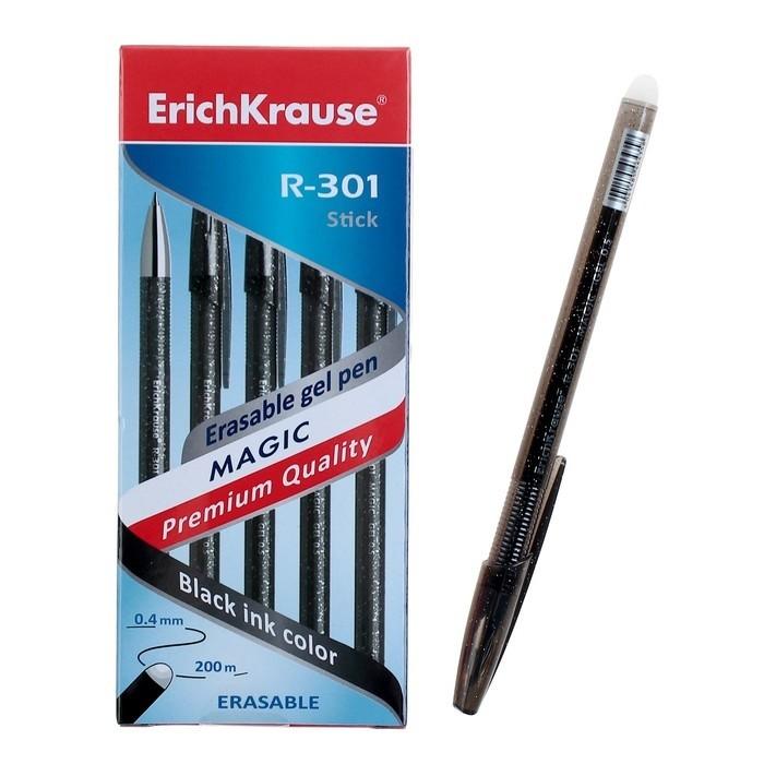 Канцелярия Erich Krause Ручка гелевая сo стираемыми чернилами R-301 Magic Gel 0.5