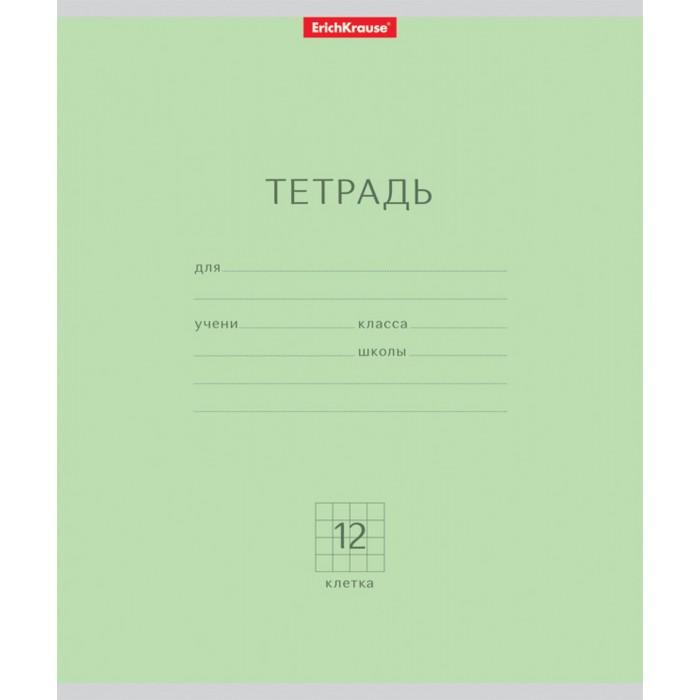 Erich Krause Тетрадь школьная клетка А5 (12 листов) 10 шт.