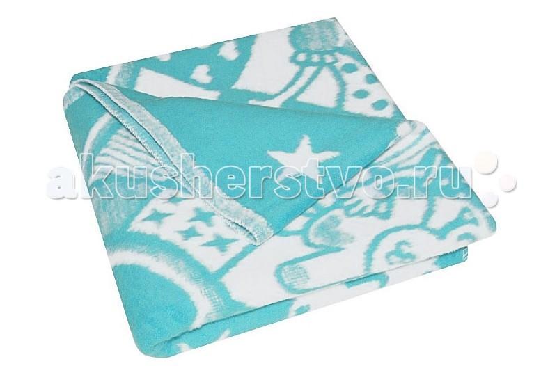 Одеяла Ермолино детское байковое 100х140 см ермолино детское байковое 100х140 см