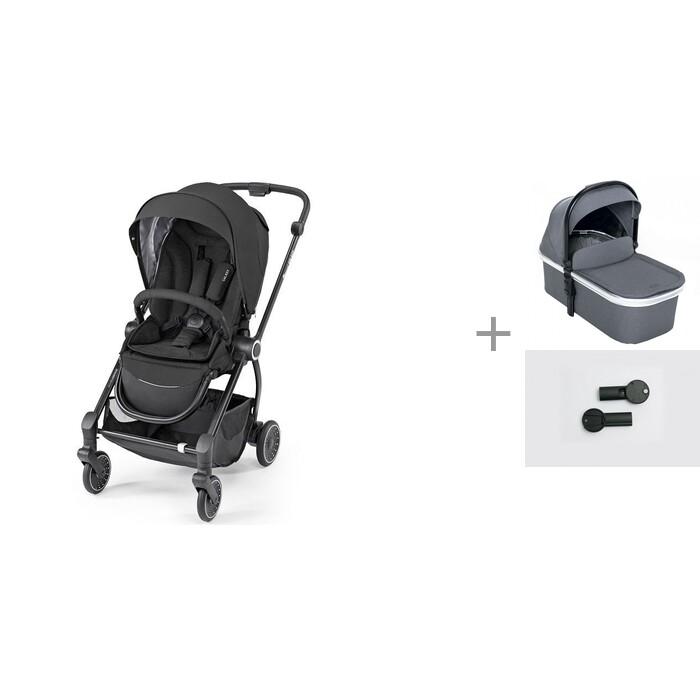 Купить Прогулочные коляски, Прогулочная коляска Espiro Galaxy c люлькой Una и адаптером