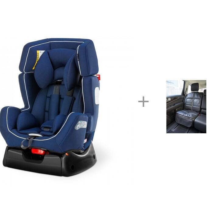 Группа 1-2 (от 9 до 25 кг) Esspero Travel RS с чехлом под детское кресло АвтоБра группа 1 2 3 от 9 до 36 кг esspero cross sport и чехол под детское кресло малый автобра