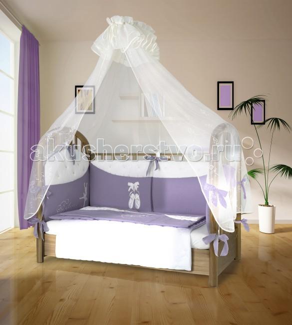 Картинка для Комплект в кроватку Esspero Balette (6 предметов)
