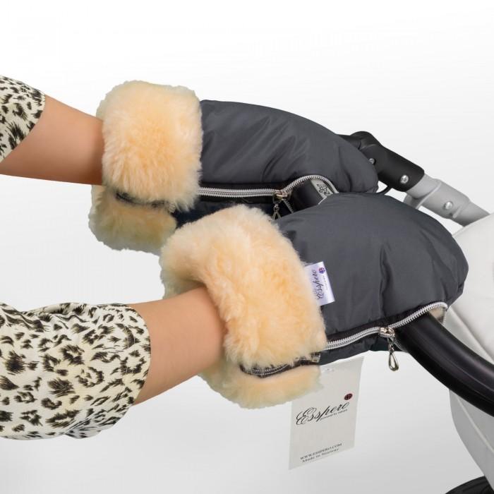 Муфты для рук Esspero Рукавички-муфта для коляски Double муфты для рук esspero муфта рукавички для коляски gretta