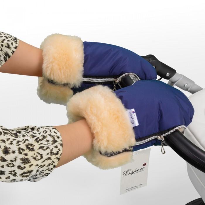Esspero Рукавички-муфта для коляски DoubleРукавички-муфта для коляски DoubleEsspero Рукавички-муфта для коляски Double. Рукавички-муфта для коляски Double из 100% овечьей шерсти. Заботится о тепле ваших рук и позволит вам дольше находиться на улице с малышом в прохладную, ветреную и влажную погоду. Муфта на коляску подходит для самой холодной зимы!   Отлично подходят ко всем типам колясок в том числе и коляскам типа трость (раздельные ручки).  Шерсть вбитая в ткань. (Не цельная шкура).<br>