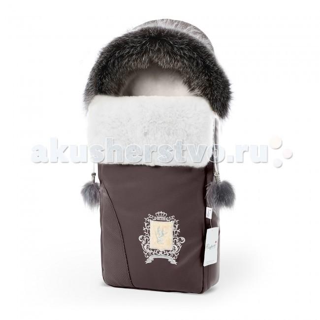 Зимний конверт Esspero HeirHeirЗимний конверт Esspero Heir - бладает стильным дизайном, отличными согревающими возможностями и прекрасным качеством изготовления. Это настоящая жемчужина новой коллекции 2016 года среди зимних конвертов торговой марки Esspero.   Особенности: Он прекрасно защитит ребенка во время продолжительных прогулок от ветра, влаги и осадков.  Верхнее покрытие состоит из перфорированной эко-кожи высокого качества. Натуральная 100% овчина была выбрана как внутренний утеплитель из-за своего уникального свойства, прекрасно греть и не скапливать влагу. Для крепления конверта предусмотрено наличие прорезей под пятиточечные ремни безопасности коляски.  Он может использоваться в люльке, колясках прогулочного типа, автокреслах и даже санках.  Капюшон конверта может регулироваться, и отделан милой меховой опушкой.  Все материалы проходят предварительную строгую проверку на гипоаллергенность, безопасность и экологическую чистоту. Размер: 75х40 см<br>