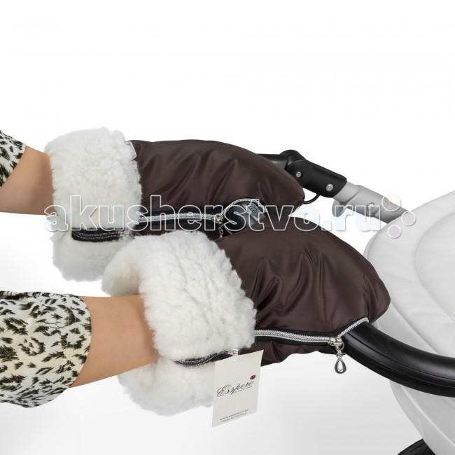 Esspero Муфта-рукавички для коляски Double White