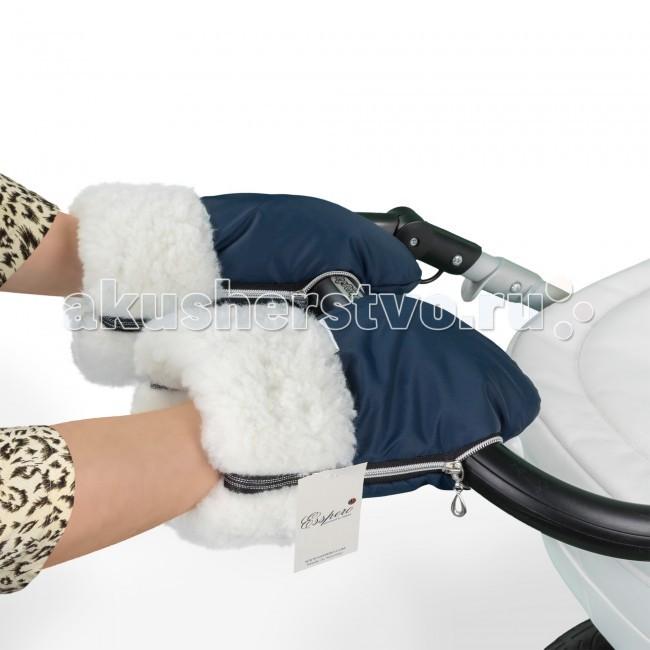 Купить Муфты для рук, Esspero Муфта-рукавички для коляски Double White
