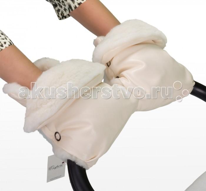 Купить Муфты для рук, Esspero Муфта-рукавички для коляски Margareta