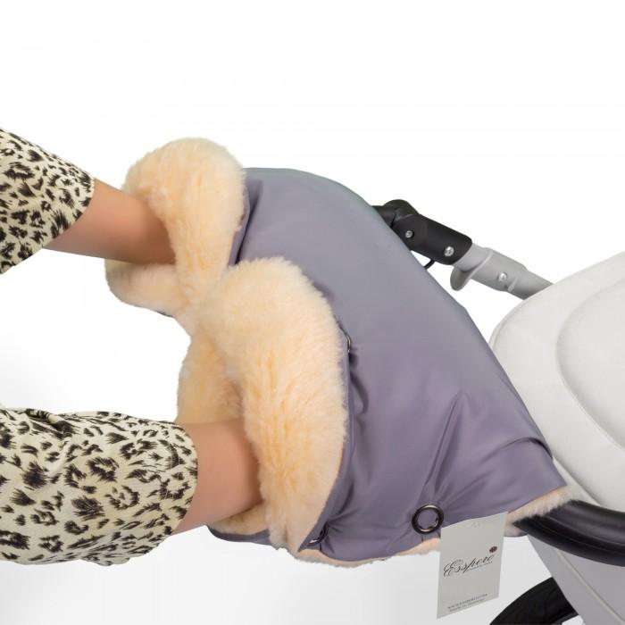 Муфты для рук Esspero Муфта для рук на коляску Diaz Lux матрас универсальный в коляску esspero baby cotton linear 108068282