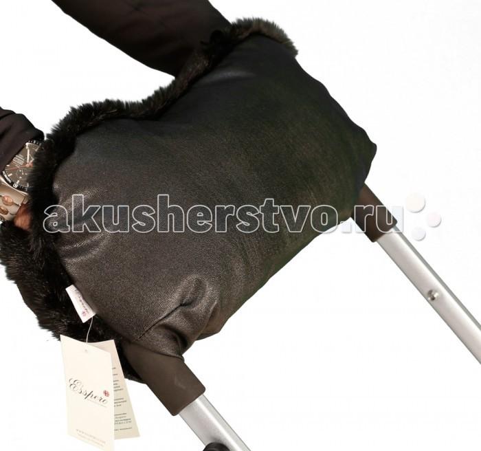 Муфты для рук Esspero Муфта для рук на коляску LIT Leatherette матрас универсальный в коляску esspero baby cotton linear 108068282