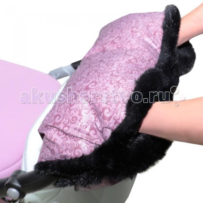 Муфты для рук Esspero Муфта для рук на коляску Luisa матрас универсальный в коляску esspero baby cotton linear 108068282