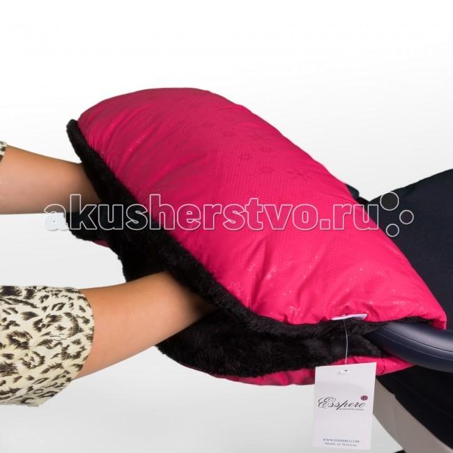 Муфты для рук Esspero Муфта для рук на коляску Rays матрас универсальный в коляску esspero baby cotton linear 108068282